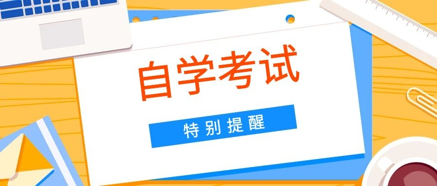 四川省2019年10月12博网站提醒